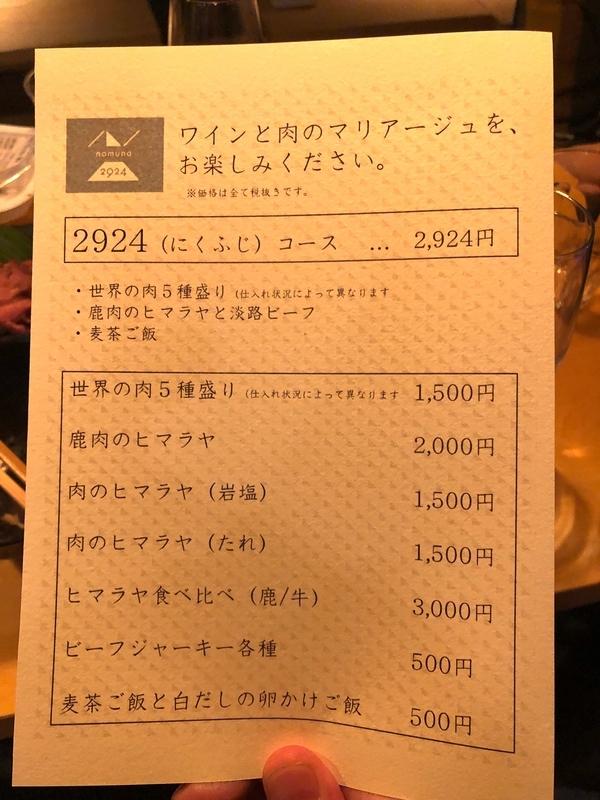 f:id:atsuyoshinarumi:20181212225509j:plain