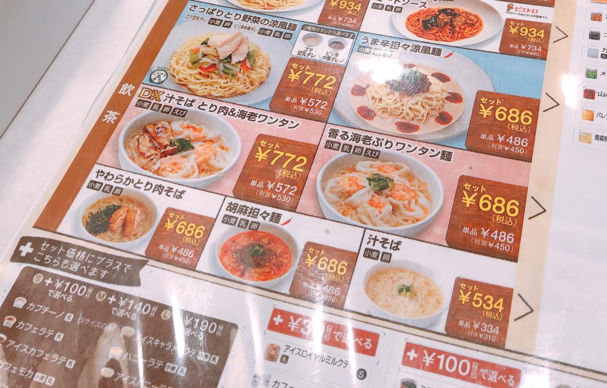 f:id:atsuyoshinarumi:20190618235401p:plain