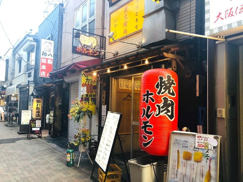 f:id:atsuyoshinarumi:20200629000227j:plain