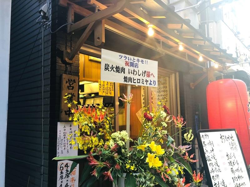 f:id:atsuyoshinarumi:20200629000245j:plain