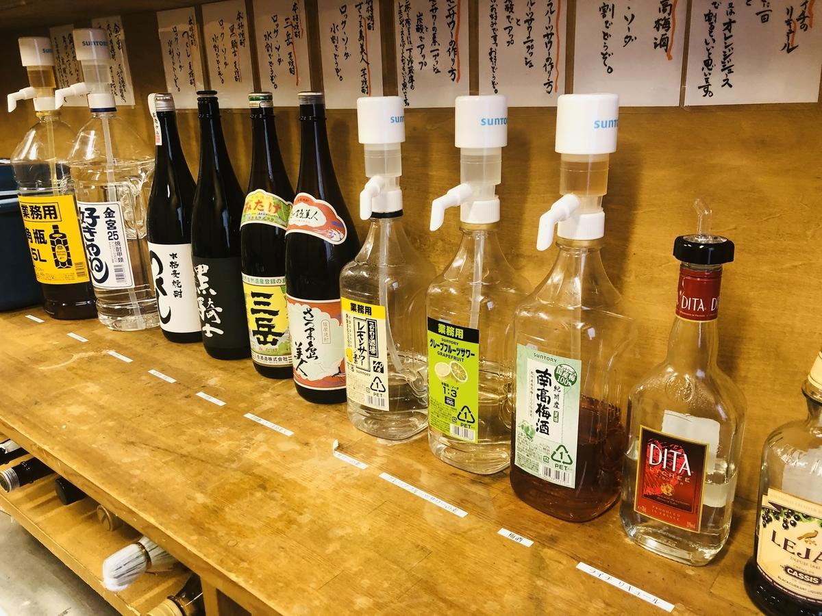 f:id:atsuyoshinarumi:20200714132022j:plain