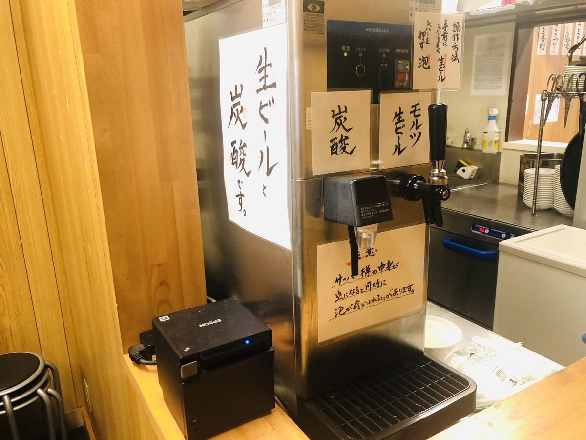 f:id:atsuyoshinarumi:20200714132044j:plain