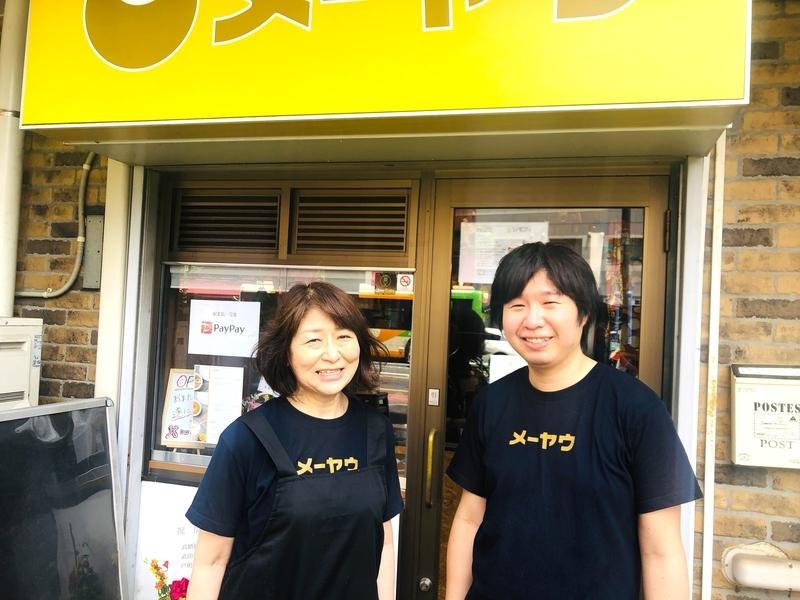 f:id:atsuyoshinarumi:20200719155711j:plain