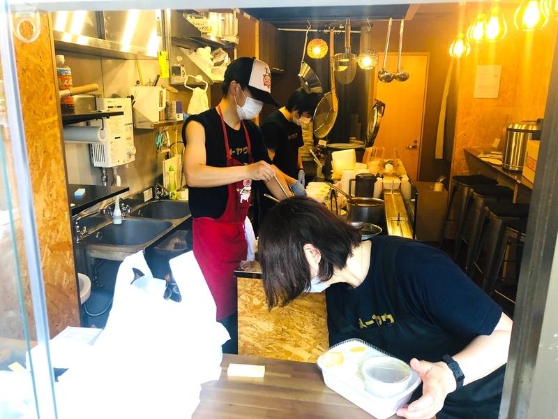 f:id:atsuyoshinarumi:20200719155737j:plain