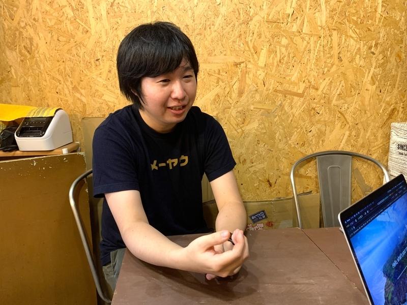 f:id:atsuyoshinarumi:20200719160320j:plain