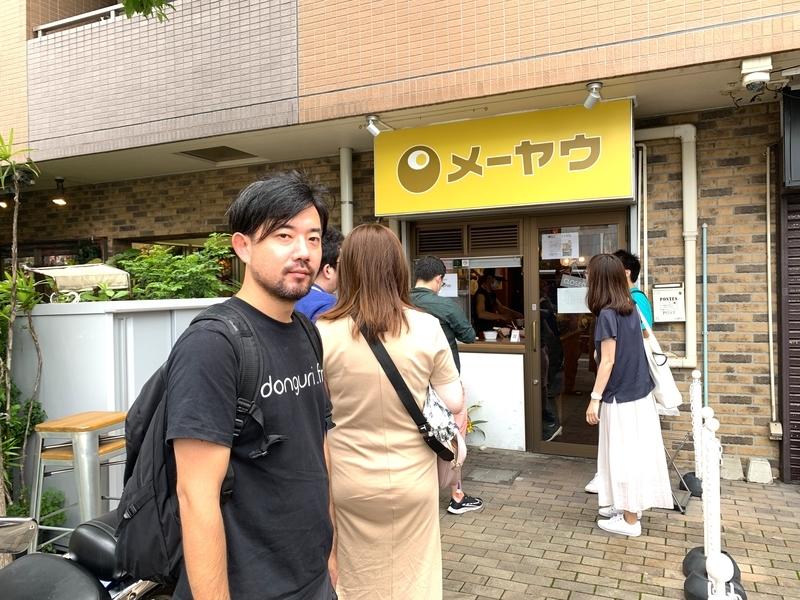 f:id:atsuyoshinarumi:20200719160427j:plain
