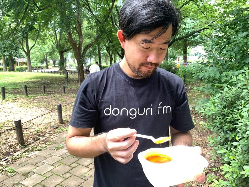 f:id:atsuyoshinarumi:20200719160507j:plain