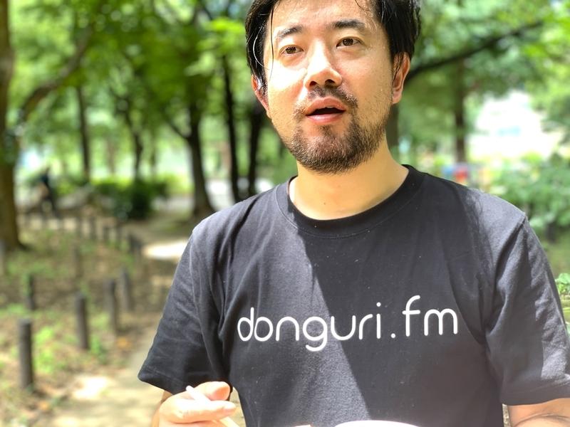 f:id:atsuyoshinarumi:20200719160809j:plain