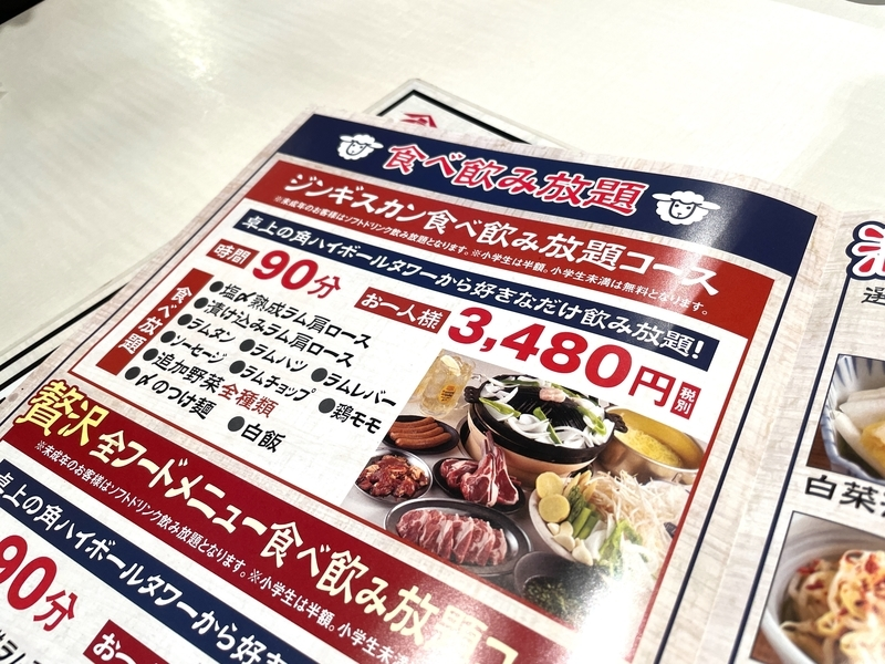 f:id:atsuyoshinarumi:20201029200106j:plain
