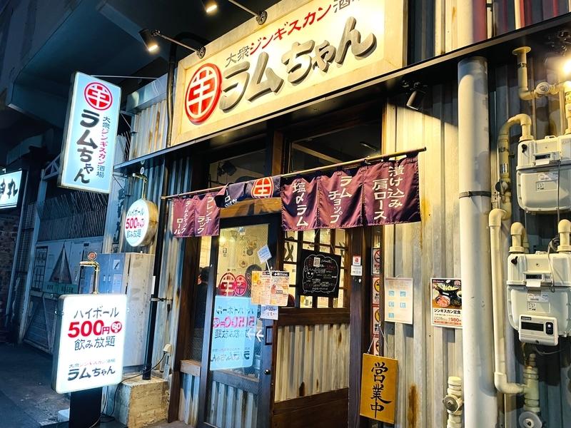 f:id:atsuyoshinarumi:20201029210333j:plain