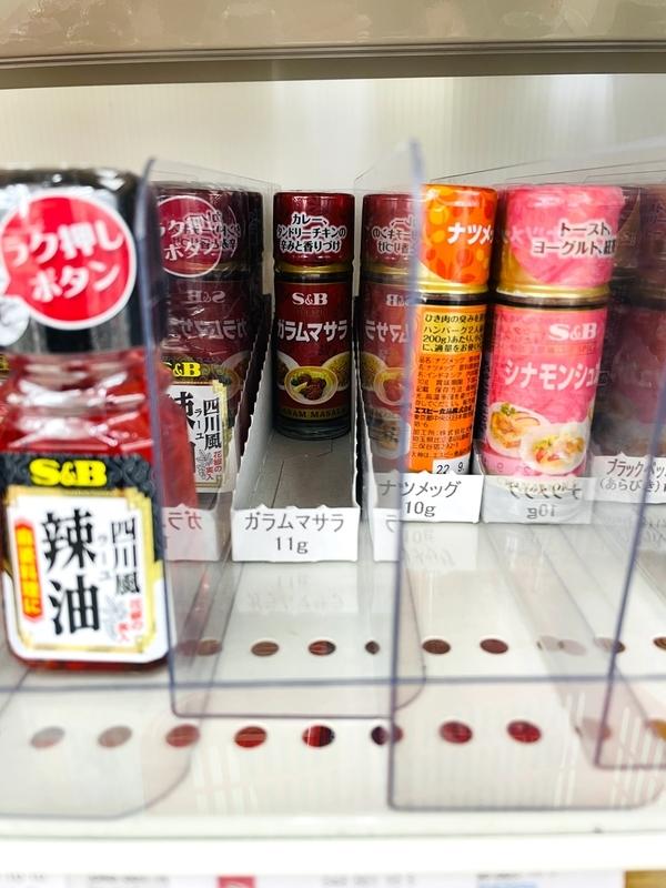 f:id:atsuyoshinarumi:20201205165404j:plain