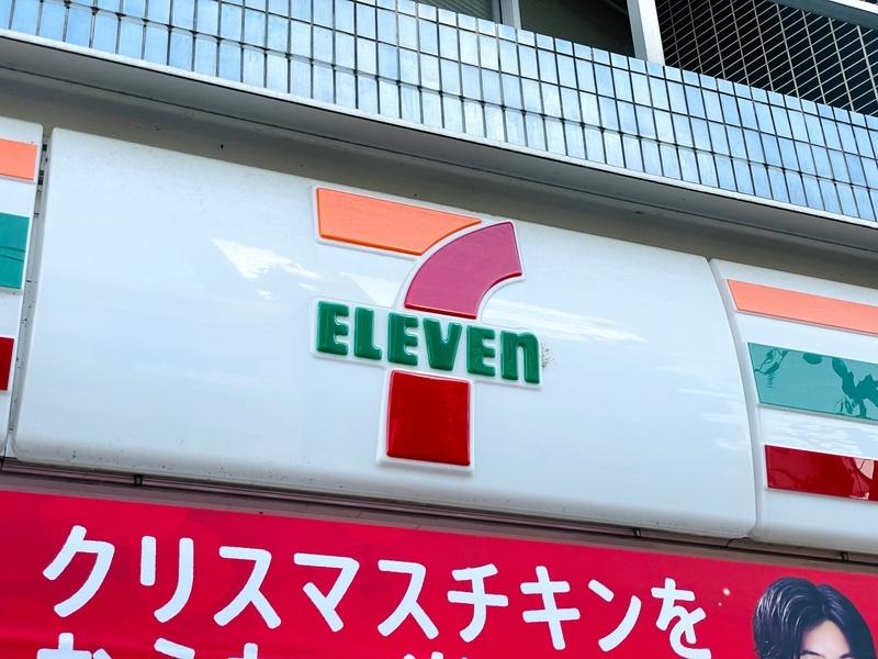 f:id:atsuyoshinarumi:20201213094631j:plain