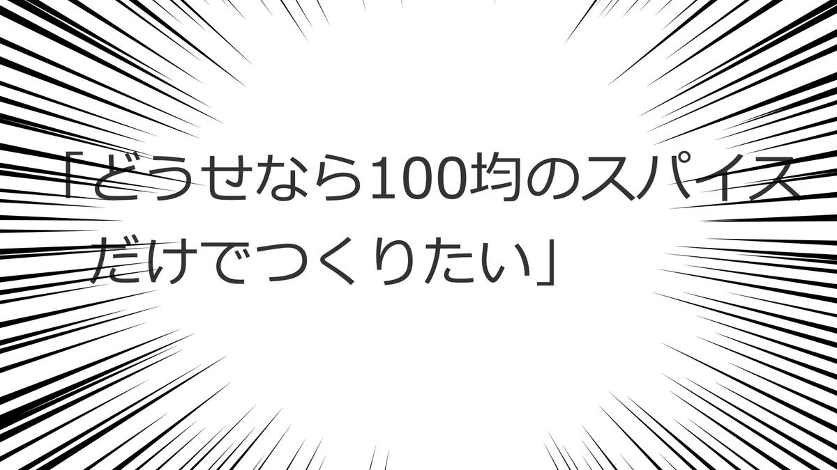 f:id:atsuyoshinarumi:20201228122129j:plain