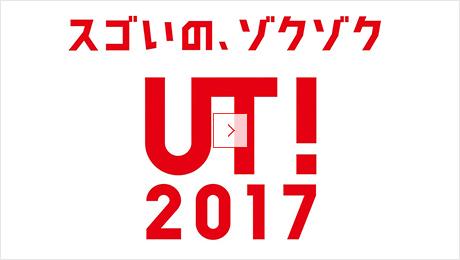 f:id:attaka-man:20170720041950p:plain