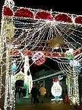 新宿タカシマヤタイムズスクエアのクリスマスイルミネーション