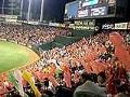 [旅][野球]広島市民球場、7回裏のジェット風船