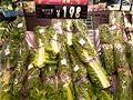 [旅][食]かつお菜(スーパーで5枚198円くらい)