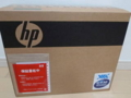 [Win]HP 2133 Mini-Note PC