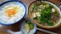 [旅][食]大阪千日前のうどん「千とせ」
