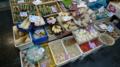 [旅][食]師走の黒門市場(いろいろな正月野菜)