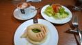 [旅][食]大阪タカシマヤのイタリア食材店 PECK、モーニングセット