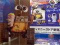 [映画]WALL・E@新宿バルト9