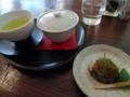 [旅][茶][菓子]浄心の日本茶サロン温時