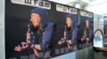 [音楽]山下達郎Performance2008-2009@中野サンプラザ