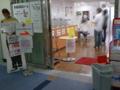 [日常][献血]有楽町献血ルーム
