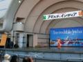 [イベント]ナマステ・インディア2009