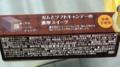 [菓子]明治製菓 sweets gum