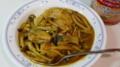 [食]さんまカレー@村上祥子式
