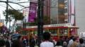 [散歩]クラシックスカイバス(日の丸自動車東京定期観光バス)