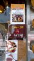 [菓子]Heart Bread ANTIQUE 銀座本店