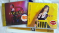 [音楽]中島みゆき新譜「愛だけを残せ」と「DRAMA !」