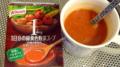 [食]クノール1日分の緑黄色野菜スープ
