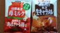 [菓子]UHA味覚糖特濃ミルク8.2、苺ミルクと生キャラメル