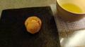 [茶][菓子]うおがし銘茶「茶・銀座」2階、清月堂のおとし文