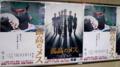 [映画]「孤高のメス」のポスターを銀座で発見!