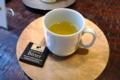 [茶][菓子]うおがし銘茶「茶・銀座」1階、茶プレッソ