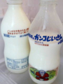 [食]北那須のガンコじいさんの牛乳(ノンホモ低温殺菌)