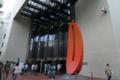 [音楽]清水ミチコのお楽しみ会ツアー2010@関内ホール