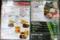 高田馬場のインド料理、胡椒海岸マラバールエクスプレス
