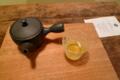 [茶][菓子]神楽坂の和カフェ、茜や