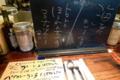 [食][茶]押上のカフェとカレーとギャラリー、SPICE Cafe
