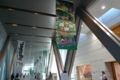 [文化]東京都現代美術館、借りぐらしのアリエッティ×種田陽平展