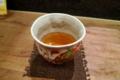 [茶][菓子]うおがし銘茶築地新店、ことのは金印