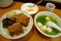 [食]横浜中華街の台湾料理「秀味園」