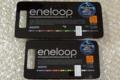 [家電]エネループ発売5周年限定モデル eneloop tones glitter