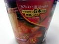 [食]味の素、燃焼チゲスープ